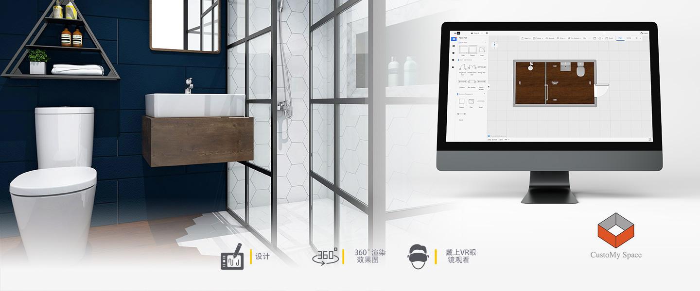 室内设计和定制化服务