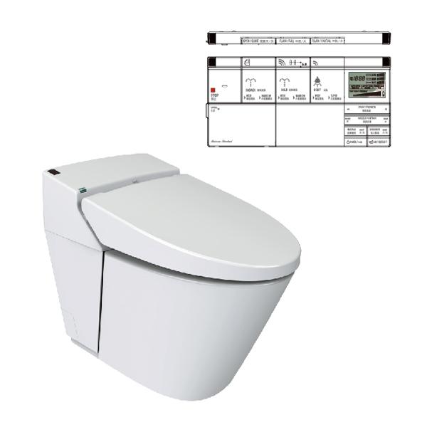 CHRONO臻乐 智能一体化座厕(无盖板自动感应开合)(升级版)